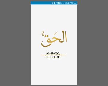 Al Haqq (The Truth)